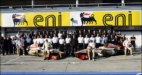 Airborne Auto Racing Team  Sale2c on Hrt Race Team   Photo  Hrt F1 Team