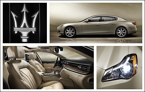 maserati quattroporte 2013 aper u nouvelles auto123. Black Bedroom Furniture Sets. Home Design Ideas