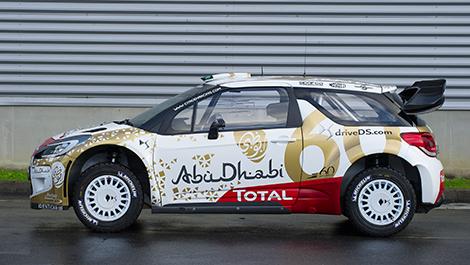WRC Citroën DS 3 WRC