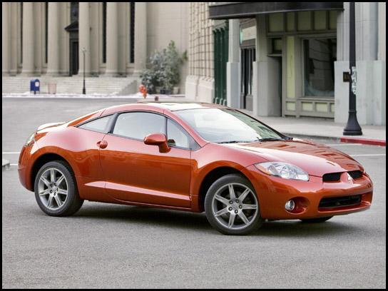 Mitsubishi prices Eclipse coupe