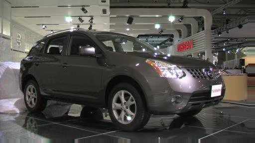 2008 Nissan Rogue at the 2007 Toronto Auto Show (VIDEO) Video