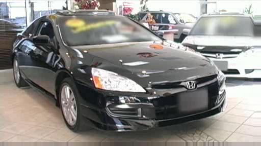 2006 Honda Accord 2-dr